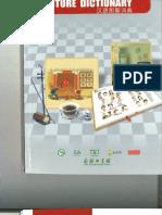 tu-vung-tieng-trung-anh.pdf
