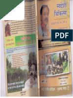 Rajiv-Dixit-Home-Chikitsa.pdf