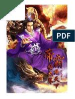 0901-1000 Emperor's Domination