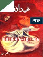AbdullahJild1_Pdfbooksfree.pk.pdf