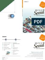 Seoul Medical Tourism Guidebook