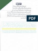 Aqeeda-Khatm-e-nubuwwat-AND -ISLAM-Pakistan-KAY-DUSHMAN  5320
