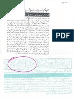 Aqeeda-Khatm-e-nubuwwat-AND -ISLAM-Pakistan-KAY-DUSHMAN. 5327