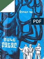 Edgar Po.pdf