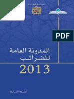 cgi_2013_ar.pdf