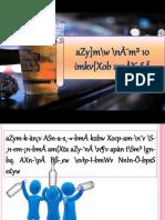 Alcohol Prevention