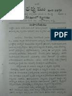 science-in-vedas-telugu.pdf