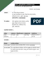 Rajendra Poyarekar vs Sulochana