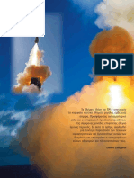 37_ASTER_15-30.pdf
