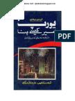 Europe Ameer Kaisey Bana-Urdu Translation