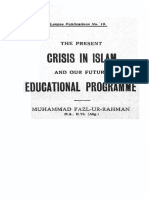 The Present Crisis in Islam & Our Future Educational Programme - Dr. Ansari