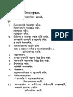 Granth Mala Marathi