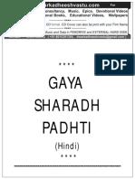 Gaya-Shraadh-Paddhati-Hindi.pdf