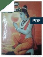 Aditya Hrudayam - Tamil