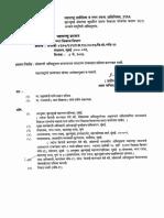 Mumbai DP 2014-34