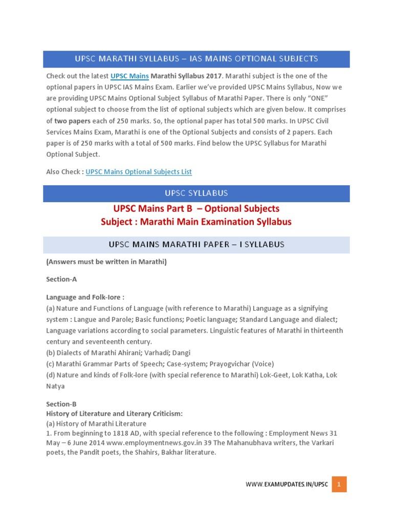 UPSC Marathi Syllabus – IAS Mains Optional Subjects   Languages Of