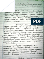 amirtha'poo malarhirathu update-5