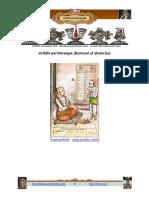 VirOdhi ParihArangaL English