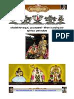srIvaishNava guru paramparai.pdf