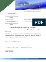 KP Form #11 (Notice to Chosen Pangkat Member)
