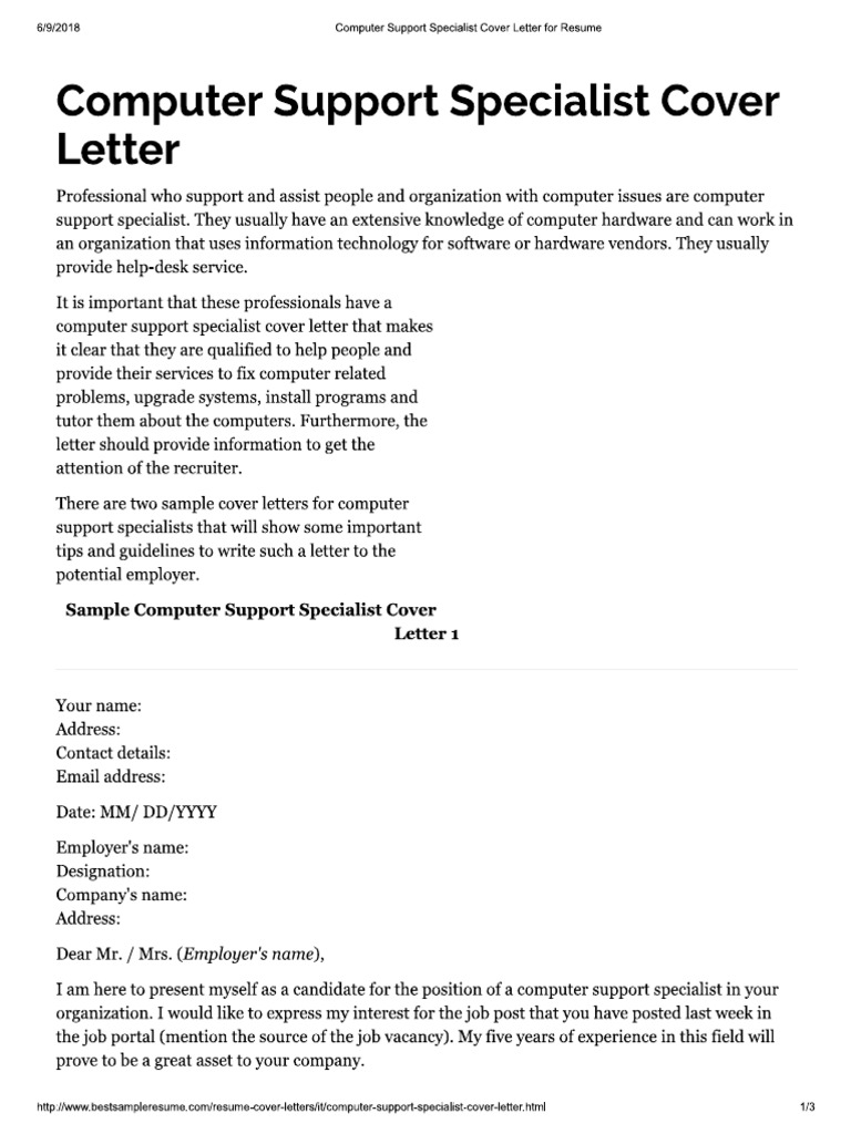 Computer Support Specialist Cover Letter