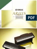Arius Brochure