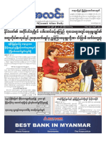 Myanma Alinn Daily_ 21 Jun 2018 Newpapers.pdf