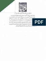 ISLAM-Pakistan-KAY-DUSHMAN  5372