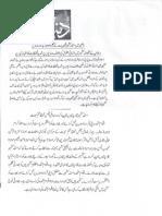 Aqeeda-Khatm-e-nubuwwat-AND KASHMIR ISSUE  5383