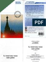 Le nouveau russe sans peine (1995)