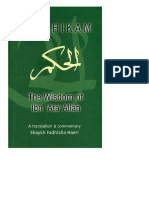 The Hikam the Wisdom of Ibn Ata Allah by Shaykh Fadhlalla Haeri