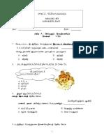 B.TAMIL KERTAS 1 MGB_2013_J-¼Y-¼M-¼+ç-í++ 2