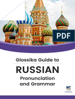 Glossika Guide to Russian Pronunciation & Grammar.pdf