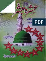 Ashra-Mubashra.pdf