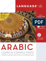 Complete Arabic the Basics Excerpt