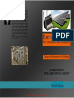 Electrical Guidelines -Second Edition