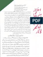 Aqeeda-Khatm-e-nubuwwat-AND KASHMIR  5413