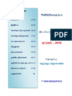 April 2018 Current Affairs in Tamil TNPSCPortal in(1)