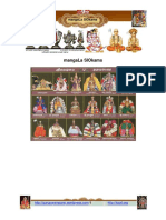 MangaLa SlOkams - Thamizh Amd English
