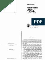 Dizionario Vocabolario Greco-Italiano Rocci