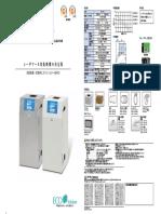 ct_VF5HG.pdf