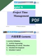 6-MPM_time_a.output
