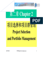 2-MPM_Project+Selection+and+Portfolio+Managemention