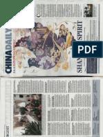 China Daily, vol. 9, no. 378./2018