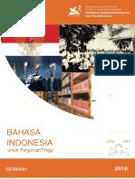 2. Pendidikan Bahasa Indonesia_resized Fairuld