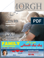 Simorgh Magazine Issue 110