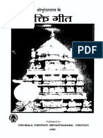 advaita vedanta in english pdf