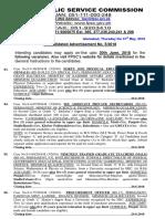 Advt-No-5-2018.pdf