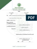Fulltext#1_86945.pdf