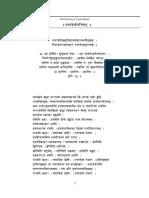 Dattatreya_Upanishad.pdf